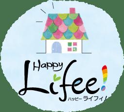 Lifee ハッピーライフィ! 東海エリア[愛知・岐阜]の家づくり、住宅さがしイベントのカンタン参加予約、専用Webサイト『ライフィ!』。 最大34万円分特典付!